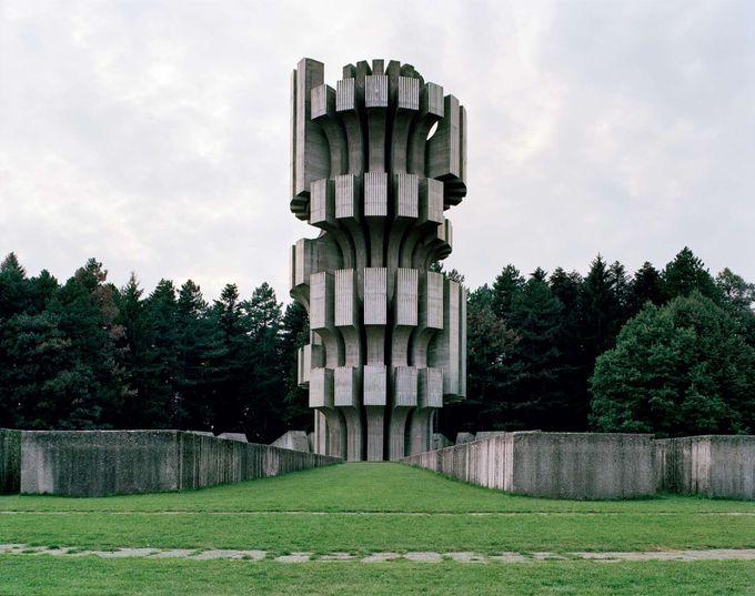 Архитектурные формы